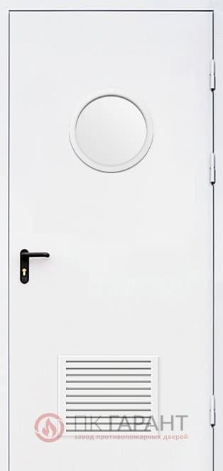 Металлическая входная дверь модели Однопольная ДПМ-01-В EI-60 №26 с решеткой 300×150 мм и круглым окном ø 300 мм, наружная сторона