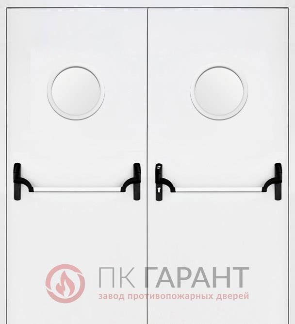 Металлическая дверь Двупольная ДПМ-02 №22 EI-60 «Антипаника» (ISEO) «Push-bar» (Apecs) и стеклопакетами ø 300 мм