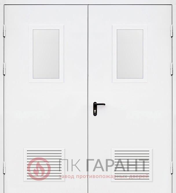 Металлическая входная дверь модели Двупольная дверь ДПМ-02-В №47 EI-60 «Антипаника» (ISEO) «Push-bar» (Apecs), решетками 300×150 мм и стеклопакетами 600×400 мм, наружная сторона