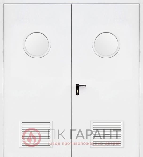 Металлическая дверь ДПМ-02-В EI-60 №42 с двойным круглым стеклом ø 300 мм и решетками 300×150 мм
